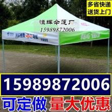 Сделанный на заказ китай связь 4г реклама сложить палатка тяньи навес связь на открытом воздухе деятельность палатка четыре углы ступня зонт