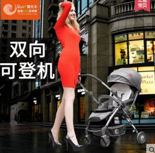 Bair ребенок автомобиль тележки может сидеть можно лечь сложить зонт автомобиль шок четыре сезона сверхлегкий удобный ребенок двойной автомобиль для легкий