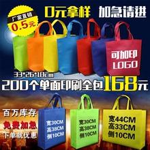 S средний большой нет. никто тканые ткани мешок стандарт печать сумка ридикюль сделанный на заказ logo сумок сейчас в надичии