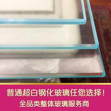 Стандарт закалённое стекло столовая гора обеденный стол круглый стол кофейный столик круглое лицо квадратной форма иностранец стекло порядок сделанный на заказ сделать