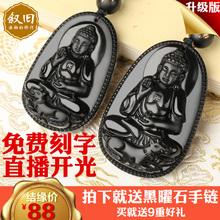 Открытие обсидиан на талию будда подвески двенадцать символов китайского зодиака принадлежать фаза защищать тело будда вайрочана гуань-инь ожерелье модельа