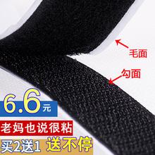 3m дуплекс мощный клей на липучках склеивание группа женщина мужчина паста картина нейлон застежка руб пасты статья палка ткань