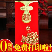 Выйти замуж праздновать творческий пожалуйста заметка свадьба пригласительный билет счастливый заметка приглашение пожалуйста письмо отели сделанный на заказ печать китайский ветер красный личность