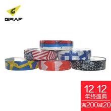GRAF новый лед мяч лента суперупругий пригодный для носки лед кий руб вытирать бить глава лента лента при покупки 3 вещей - 1 в подарок