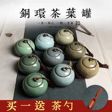 Спайк почтой дракон весна цвет морской волны чайница керамика специальное предложение чайный сервиз бутик зеленый как нефрит s льготный генерал Er печать