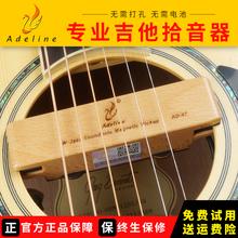 Гитара пикап дерево гитара избежать отверстия расширять амортизаторы баллада счастливый это звук отверстие участок борьба доска классическая пикап