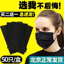 Маски одноразовые богиня мужчина зима корейская мода издание пыль воздухопроницаемый туман дымка черный личность женщина оптовая торговля 50 только установлен
