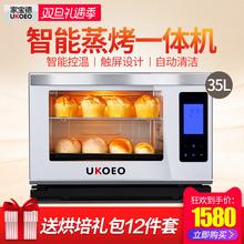 UKOEO HQ35 пар жаркое коробка домой многофункциональное питание пар коробка пар печь пар жаркое сын привел кузов выпекать выпекать рабочий стол