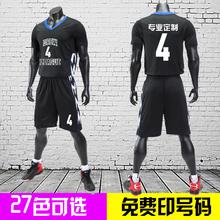 Баскетбол одежда костюм с короткими рукавами конкуренция одежда ракета команда джерси сделанный на заказ затвердевать обучение команда одежда клиенты мужской и женщины индия размер