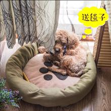 30 кг следующие собака сон подушка домашнее животное гнездо диван - кровать коврик сопротивление укусить тедди в небольших собак собачья конура кот гнездо зима сезон