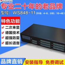 国威程控电话交换机WS848-11 4 8进24 32 40 48出内线电话分机