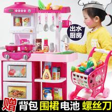Северная америка ребенок кухня игрушка установите моделирование кухонные принадлежности сделать рис девочки девушка повар рис живая домой домой ребенок 3-6 лет 7