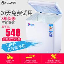 KEG/ царство хань электричество BC/BD-138DQ домой небольшой лед небольшой шкаф тип холодный кабинет вертикальный холодный замораживать холодный тибет кабинет энергосбережение мини
