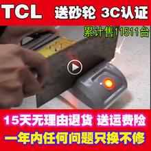 TCL небольшой братья артефакт домой многофункциональный братья автоматизированный автоматическая 220v электрический братья устройство лезвие устройство
