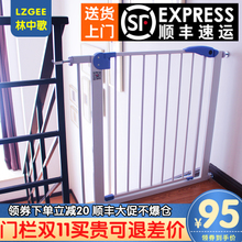 Лес в песня лестница забор ребенок безопасность ворота ребенок защищать колонка домашнее животное заборы забор собака перила ворота забор