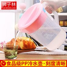 Прозрачный пояс градация пластик высокотемпературные прохладно чашки pp холодная вода горшок большой потенциал сопротивление горячей домой 2000 5000ml