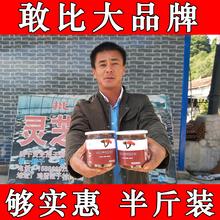 Белоснежный гора дух древесный гриб спор порошок семян дух древесный гриб порошок лес древесный гриб порошок 99 юань 250g сельское хозяйство семья производство для продажи возмещается цена в десятикратном размере