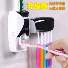 Бездельник автоматический сжатие зубная паста устройство вешать держатель щетки мыть установите поглощать стена стиль стеллажи настенный зубная паста экструзия устройство