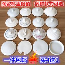 Крышка керамика крышка сын чистый белый общий кружка крышка ложка офис чашки чашка крышка бесплатная доставка