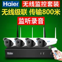 Haier беспроводной монитор оборудование установите домой wifi сеть мобильный телефон удаленный камеры ночное видение hd монитор устройство