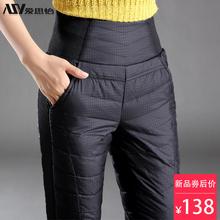 Брюки вниз женщина верхняя одежда талия сгущаться тонкий дуплекс большой двор белый гусь зимний сохраняющий тепло корейский карандаш брюки женщина