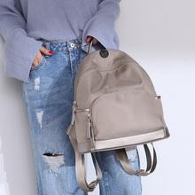 Oxford рюкзак сумки пакет 2017 новый корейский дикий случайный холст нейлон студент портфель немного назад пакет