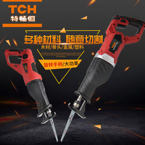 Sawsreciprocating saws from the best taobao agent yoycart saber saw electric reciprocating saw wood metal cutting machine portable ac utility small greentooth Image collections