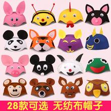 Рождество животное шляпа затенение крышка отцовство деятельность мультики головной убор двенадцать символов китайского зодиака головной убор животное головной убор реквизит