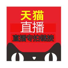 1 юань должность цвет сокровище семья живая оплата специальный ссылка