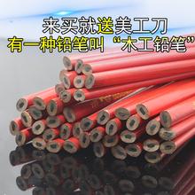 Карандаш плотник карандаш плоский ядро грубый ядро писец карандаш плотник специальный грубый основные черный карандаш отправить в сша работники