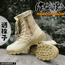 Зима 07 натуральная кожа борьба ботинок сверхлегкий специальный тип солдаты армия ботинок мужской и женщины наземные битвы техника ботинок армия фанатов сделать поезд на открытом воздухе пустыня обувной