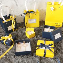 Творческий день рождения подарок женщина сырье дружок подруга коробочка браслет наручные часы коробка день святого валентина подарок аксессуары коробка