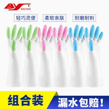 Bigyao водонепроницаемый резина перчатки домой бизнес сгущаться мыть чаша эмульсия кухня перчатки прочный чистый мойка
