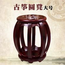 Древний чжэн (гусли) дерево стул китайский стиль стул античный дерево курган скамья печать красного дерева розовое дерево пигмент поверхность древний чжэн (гусли) стул