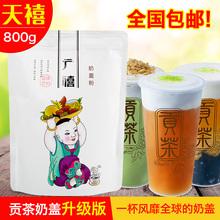 Широкий юбилей оригинал молоко обложка 800g император чай счастливый дань чай специальный сырье можно сделать тайвань море соль древесный гриб ученый молоко крышка
