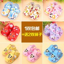 Новорожденный ребенок ткань обувная 0 мягкое дно 3 лето сандалии 6 весна лето 12 месяцы мужской и женщины ребенок малыш обувь сын 1 лет