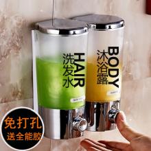 Перфорация настенный стиль шампунь гель для душа коробка мойте руки бутылированный сын отели ванная комната домой ванная комната дозатор жидкого мыла