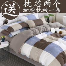 Простой хлопок четыре части хлопок 2.0 двуспальная кровать одного одеяло 1.5 метр 1.8m кровать статьи три образца один