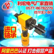 ISY-80 электрический в рост стиль трубка наклон машина трубопровод фаска электромеханический шаг фаска машинально видео нержавеющие стальные трубы