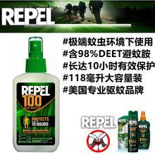 98%Deet избежать комар амин сша Repel 100 на открытом воздухе спрей репеллент жидкость рыбалка морской остров rainforest африка комар
