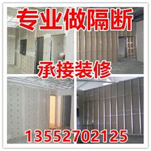 Предпринимать торговый центр офис комната потолок отрезать стена камень крем доска / свет стальной дракон кость модель стена / пекин установка на дому