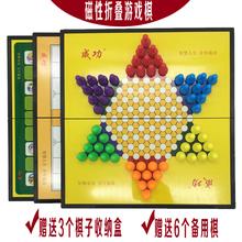 Ребенок для взрослых общий большой размер цветной магнитный шашки головоломка шахматы животное шахматы ребенок рабочий стол игра подарок бесплатная доставка