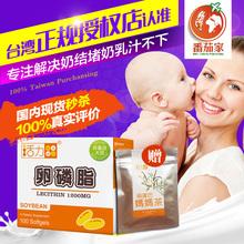 Тайвань жизнеспособность mama мама яйцо фосфор смазка мягкий фосфор смазка молоко узел блок молоко через молоко идти жесткий блок имеется в наличии в китае с волосами