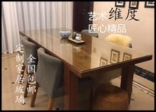 Столовая гора закалённое стекло сделанный на заказ кофейный столик обеденный стол телевизионный шкаф прямоугольник круглый иностранец мебель скраб стекло стандарт
