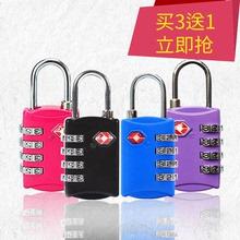 Из страна таможенные замок tsa пароль замок чемодан противоугонные замки проверить через закрыть багажник замок 4 бит пароль запереть