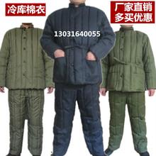 Холодный склад хлопок брюки установите труд страхование хлопок работа одежда армии зеленый deep blue холодный подбитый теплые хлопок куртка мужчина