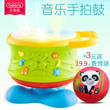Моллюск грейс применять ребенок игрушка 6-12 месяцы головоломка музыка пэт барабан ребенок электрический руки стрелять барабан ребенок 0-1 лет 3