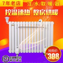 Новый вода электрический обогреватель газ лист умный термостат домой добавьте воду электрический обогреватель добавлена мокрый устройство теплый энергосбережение мощность бесплатная доставка