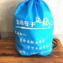 Обучение настольный теннис мешок эксперт пыленепроницаемый хранение мешок мешок сумка для гольфа тянуть веревку с узкая гавань