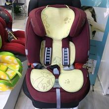 Чистый лен трава автомобиль ребенок безопасность сиденье коврик природный ребенок ребенок тележки сокровище получить подходит общий